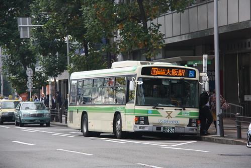 大阪駅のJR高速バスターミナルを完全ガイド!バス乗り場までの行き方や窓口は?