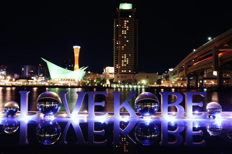 神戸のスタバはおしゃれな観光スポット!メリケンパークや異人館をさらに満喫!