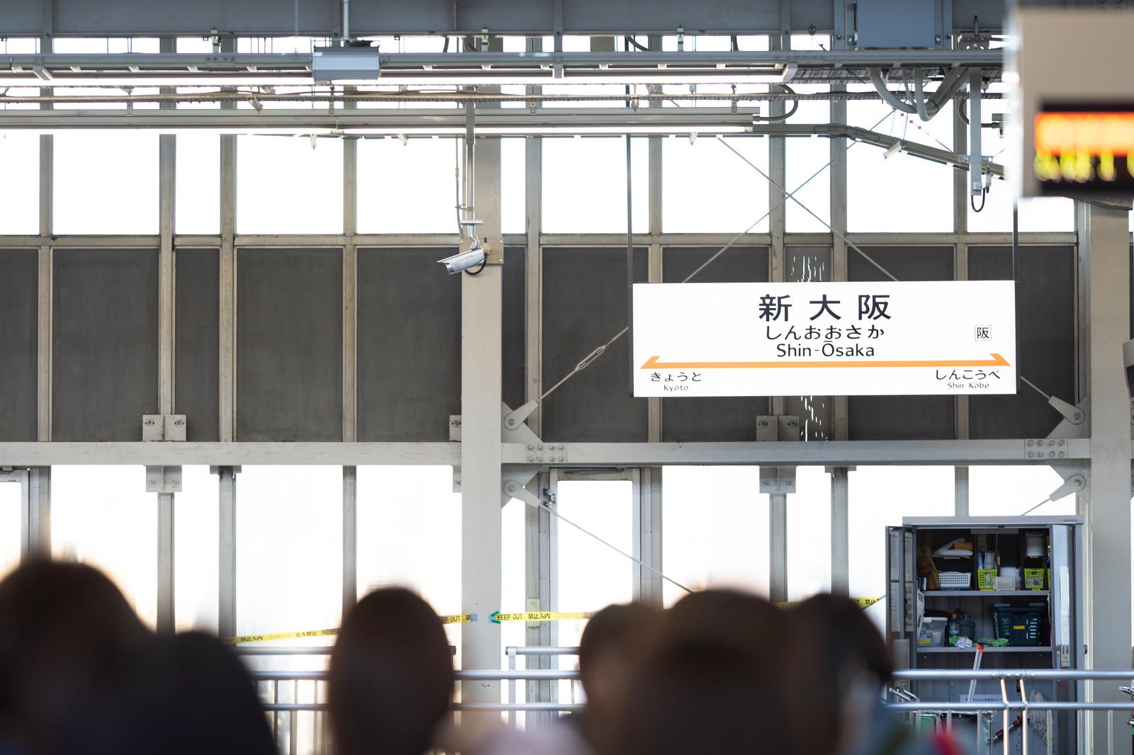 【最新版】大阪から福岡までの移動手段まとめ!飛行機・新幹線・高速バスを比較