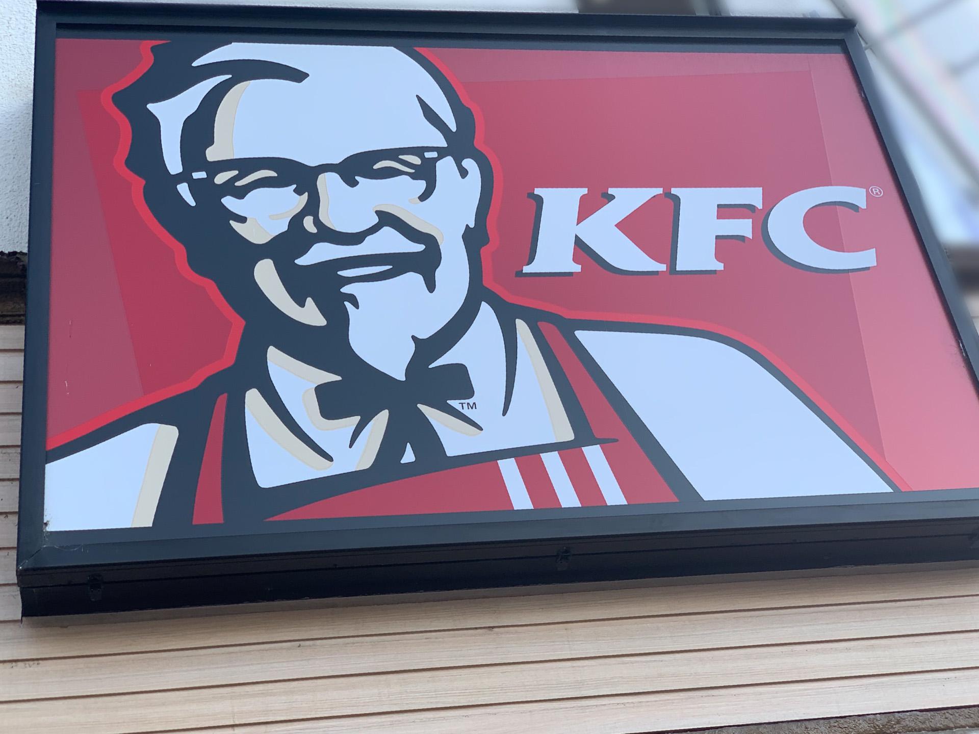 【ケンタッキー】チキンの部位の名前・特徴まとめ!指定して注文できる?