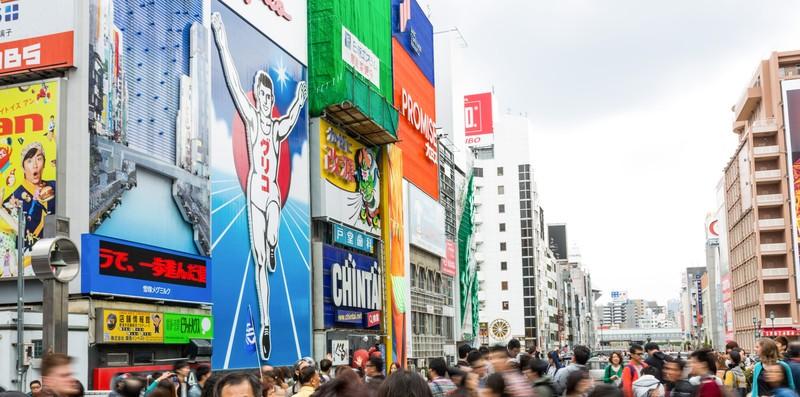 道頓堀グリコサインは大阪を代表するインスタ映えスポット!アクセス方法は?