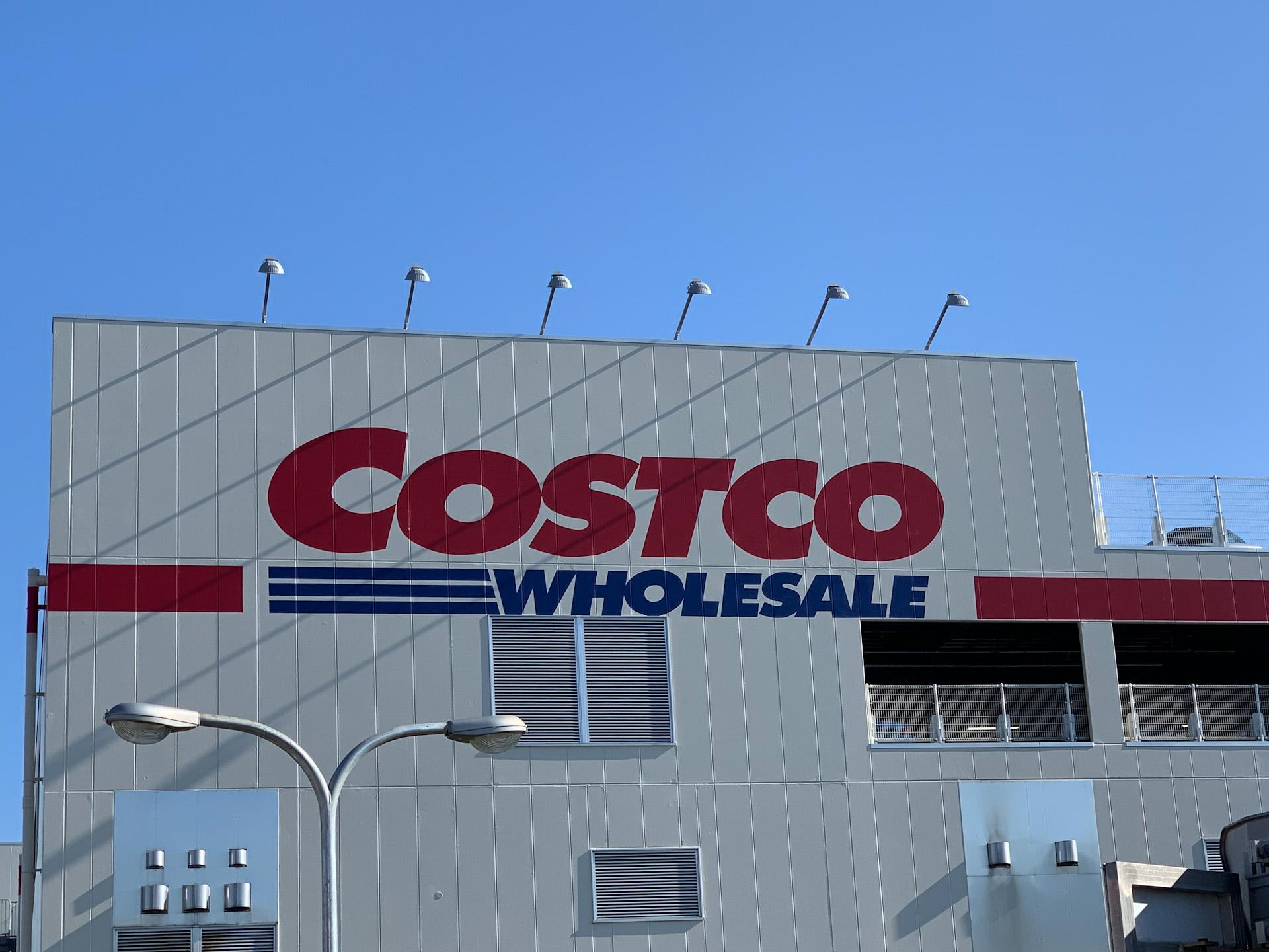新潟にコストコがやってくる!出店場所やオープン予定の状況をご紹介