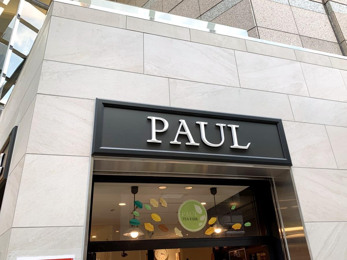 「PAUL」のパンが絶品と話題!おすすめメニューや隠れた人気商品をご紹介
