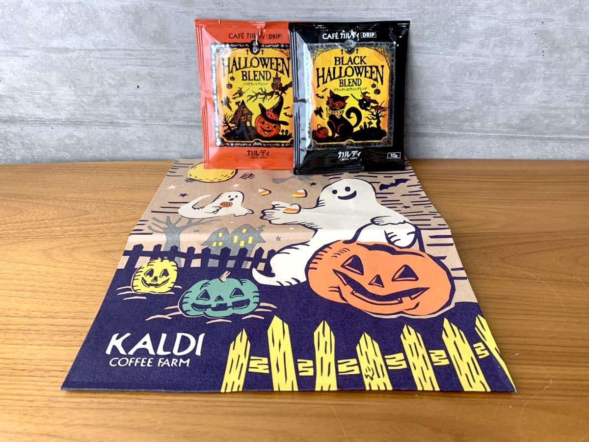 カルディ川崎店の店舗情報まとめ!お店の規模や営業時間・アクセスは?