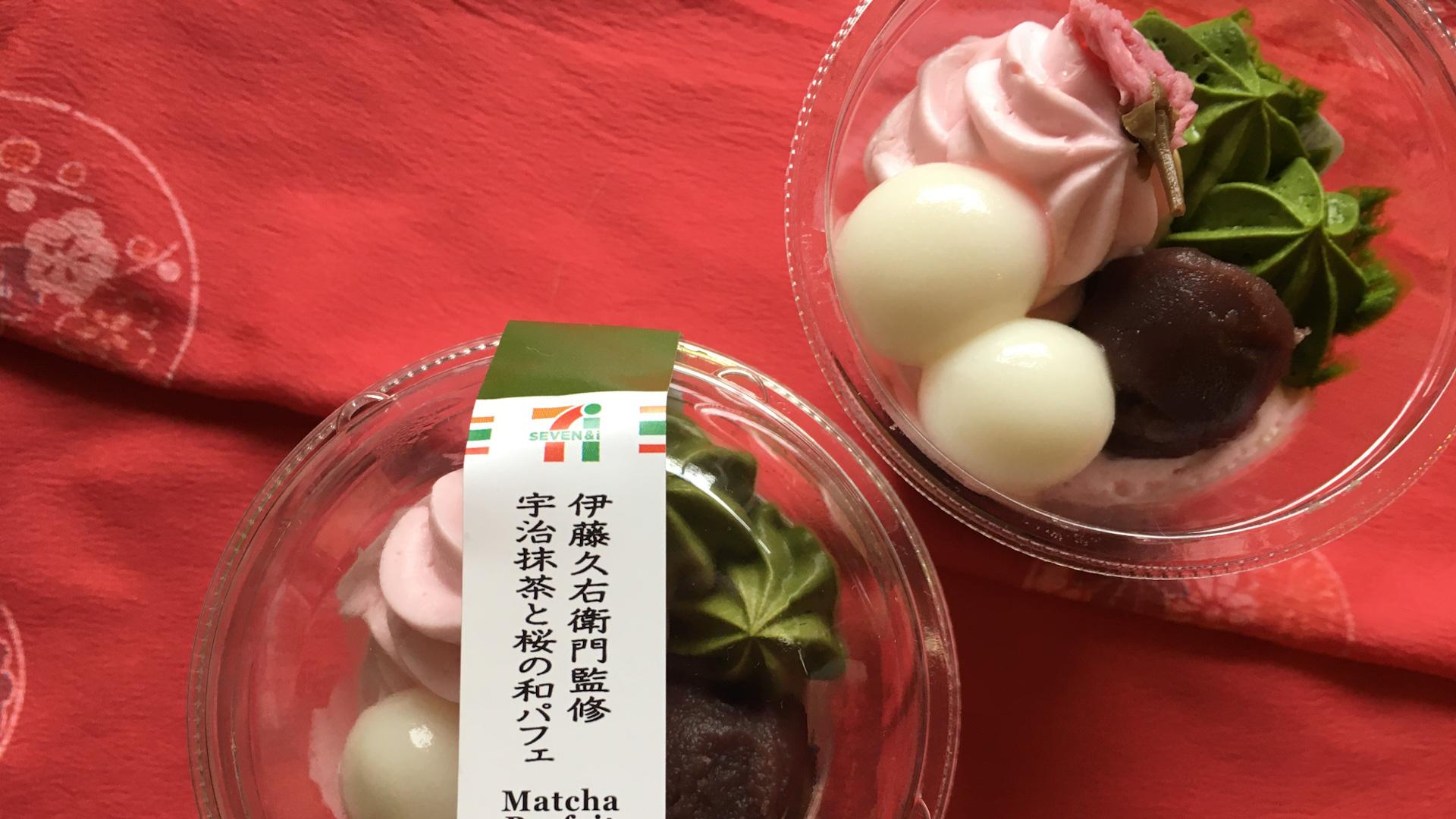 実食レポ【セブン】幾重もの春を織りなす和スイーツ!「宇治抹茶と桜の和パフェ」