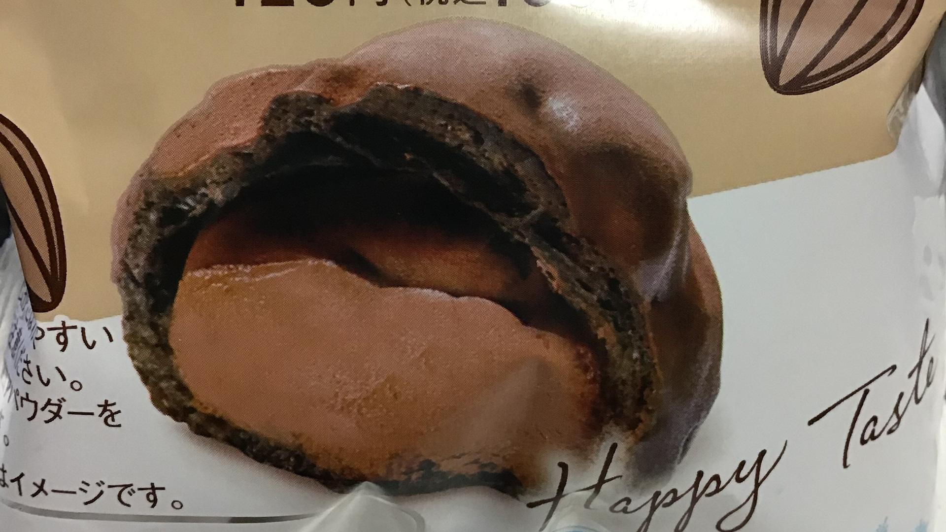 実食レポ【ファミマ】濃厚!カカオ香るシュートリュフ