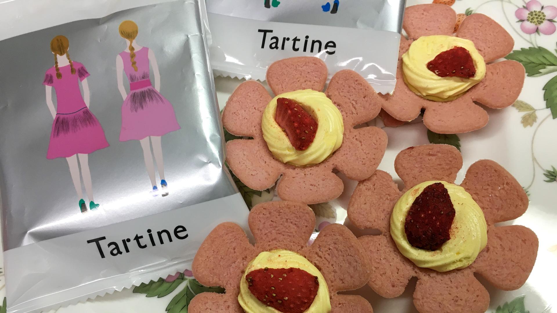感謝を込めてお菓子の花束を。キュートなTartine「ストロベリータルティン」