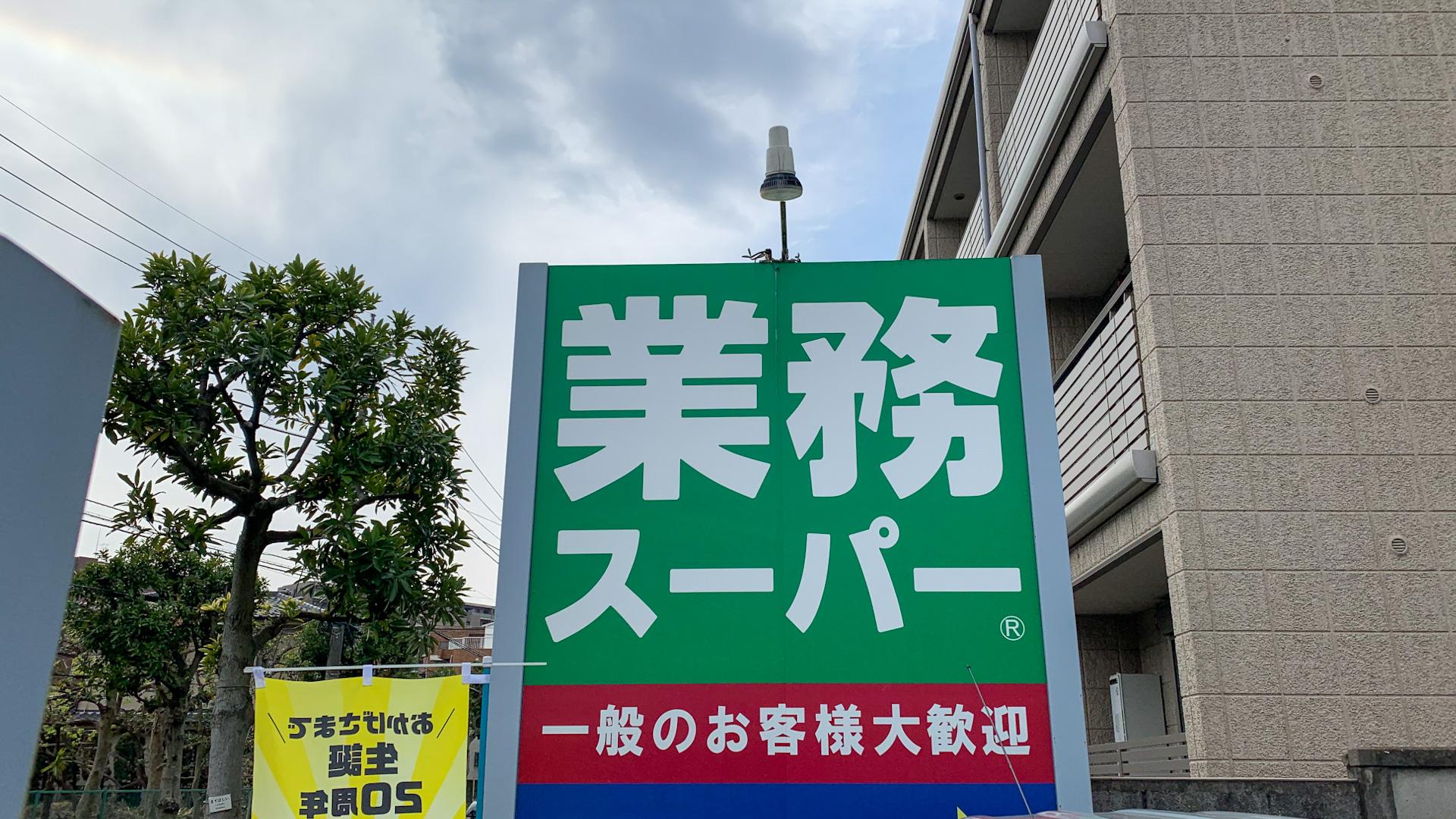 【業務スーパー】にはエビを使った商品がいっぱい!おすすめを厳選してご紹介