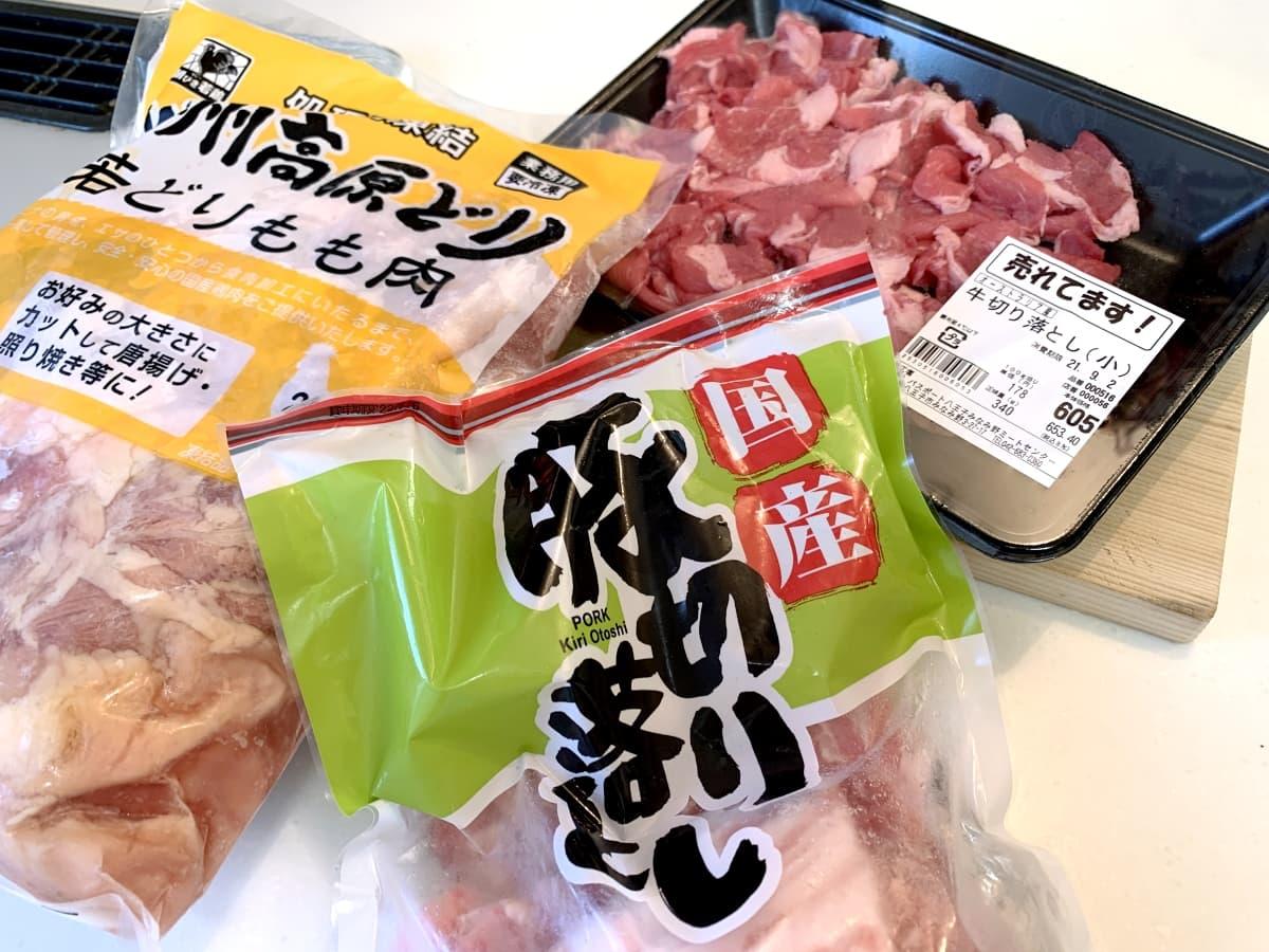 【業務スーパー】の肉は本当にお得なのか徹底調査!おすすめの冷凍品もご紹介