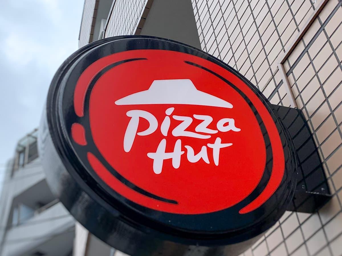 ピザハットのお得な割引サービス「ハットの日」を調査!いつやってるの?