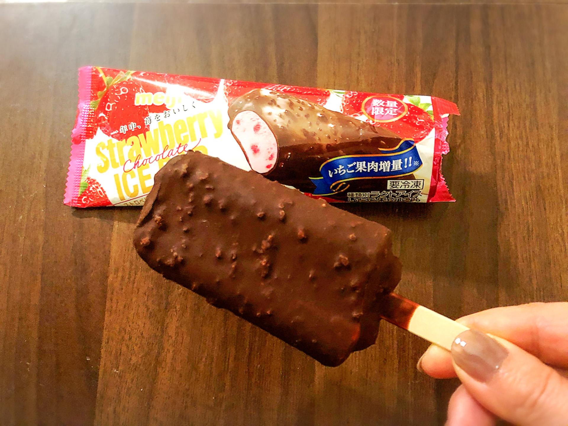 セブン数量限定リニューアル「明治ストロベリー チョコレートアイスバー」