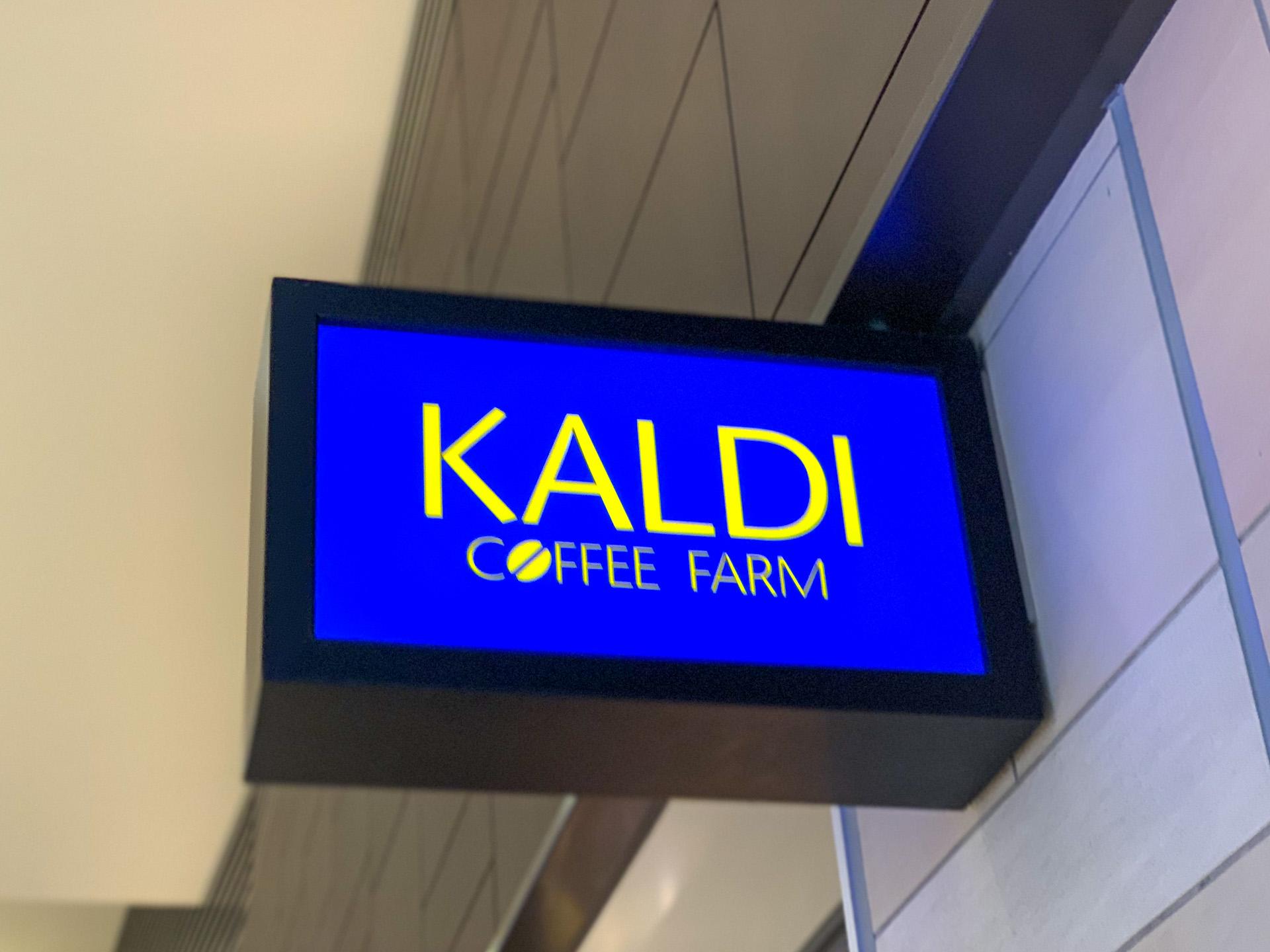 カルディ公式インスタで人気商品をチェック!新商品やお得情報も!
