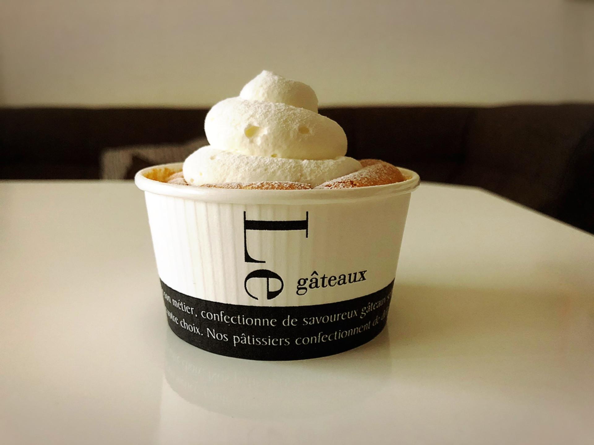 ふわふわクリーム2種で楽しむセブンの『ふんわりクリームシフォン』