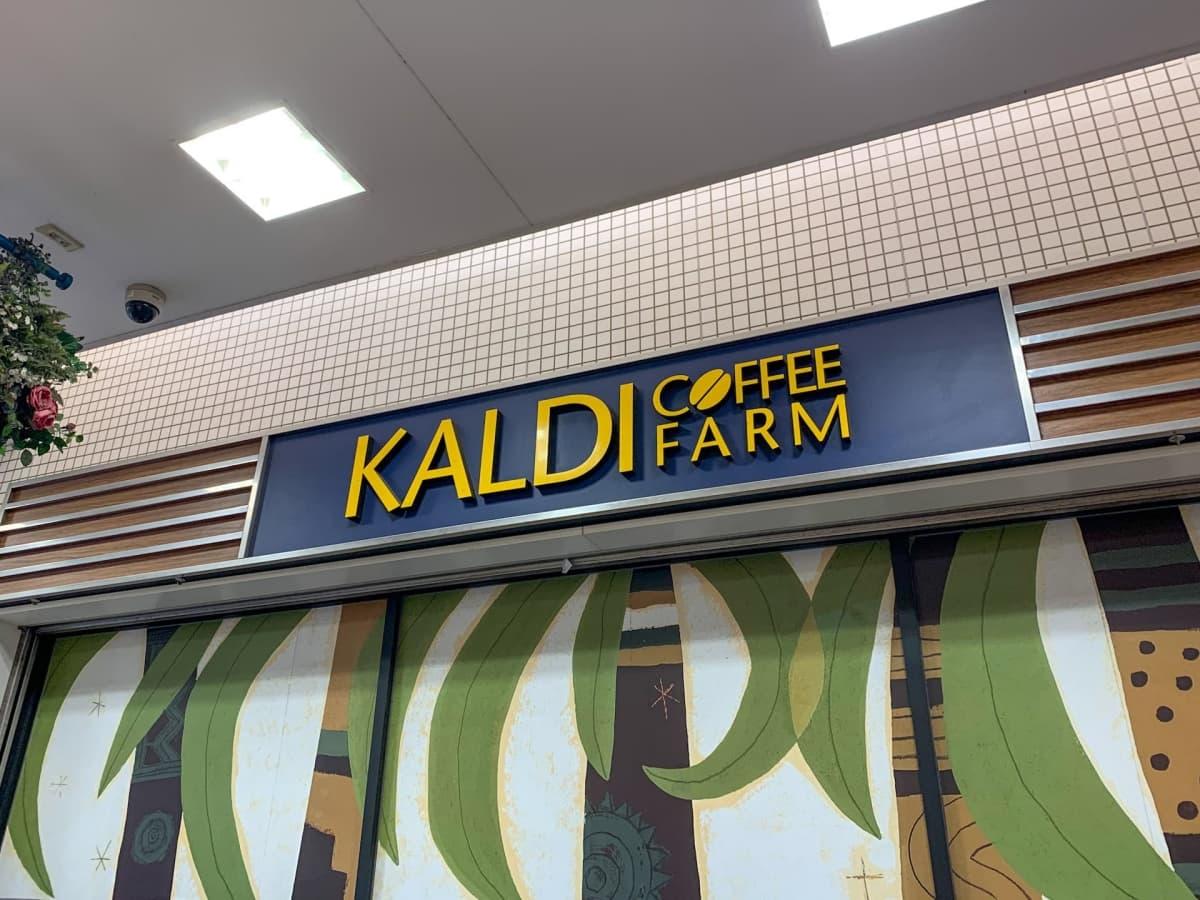 カルディで買えるフォーが絶品と話題!おすすめのインスタント麺まとめ