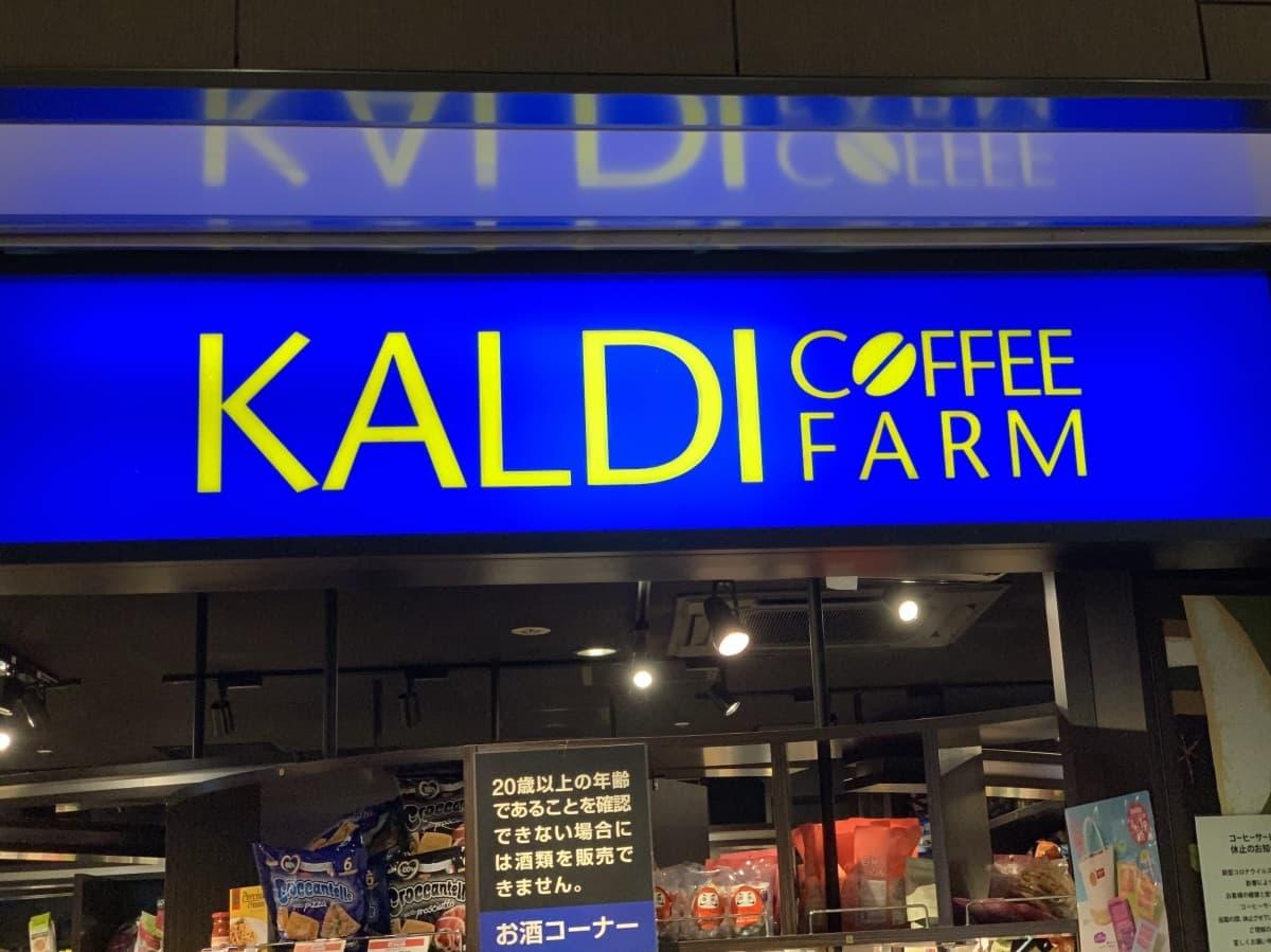 カルディで買えるノンアルコール飲料まとめ!おすすめビールやワインをご紹介