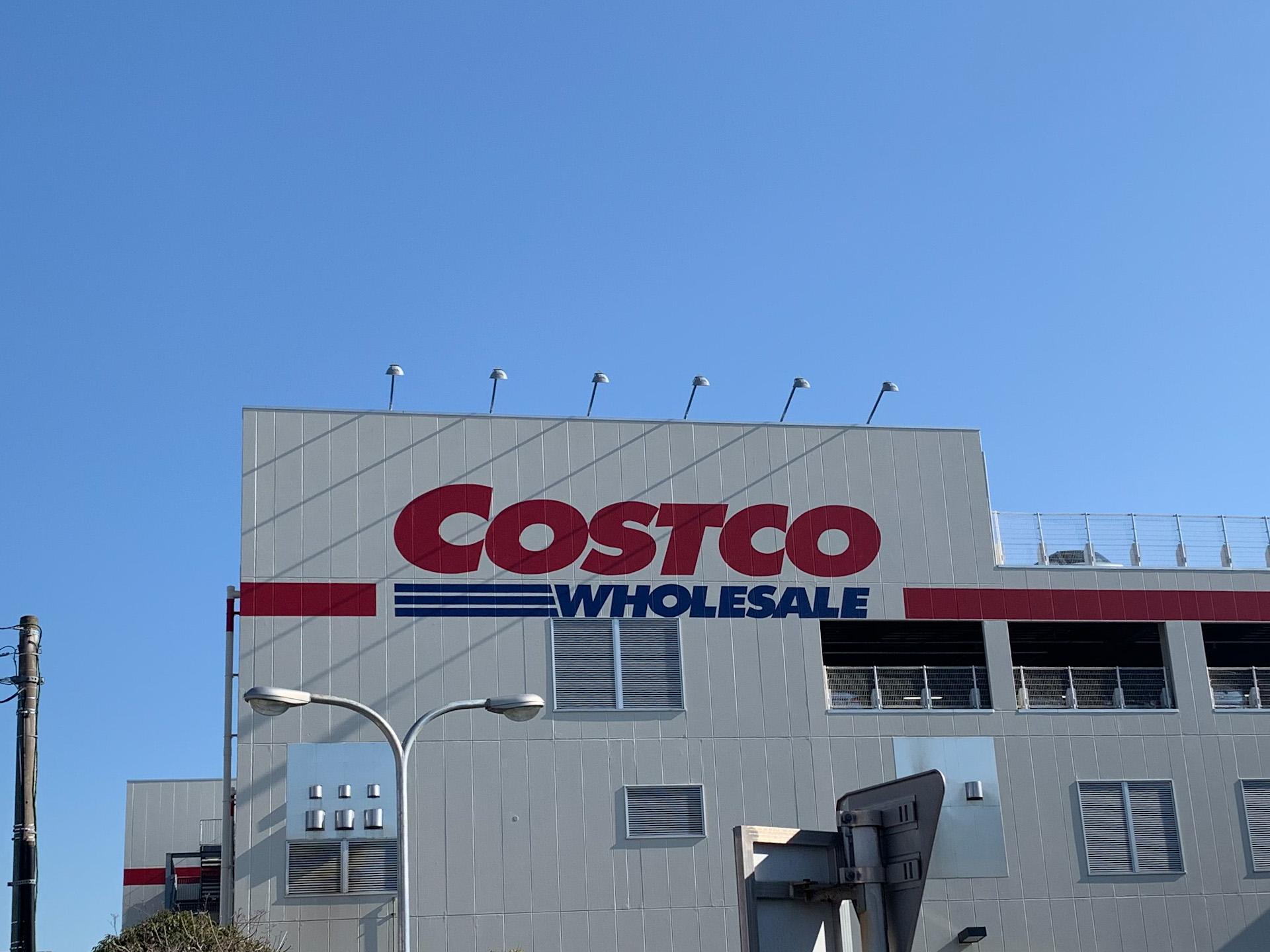 コストコの北海道ボイルホタテは高コスパ!おつまみにも嬉しい美味しさとは?