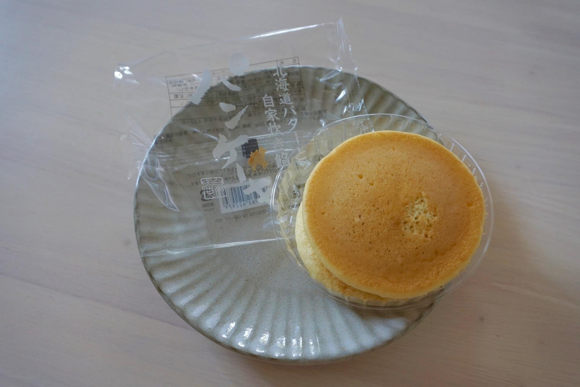 【シャトレーゼ】どら焼きみたいなパンケーキを実食!そのお味は?