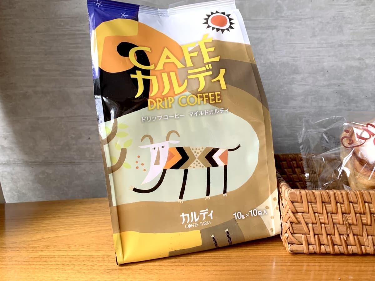 カルディならプチギフトもお任せ!おすすめのお菓子やコーヒーを厳選してご紹介