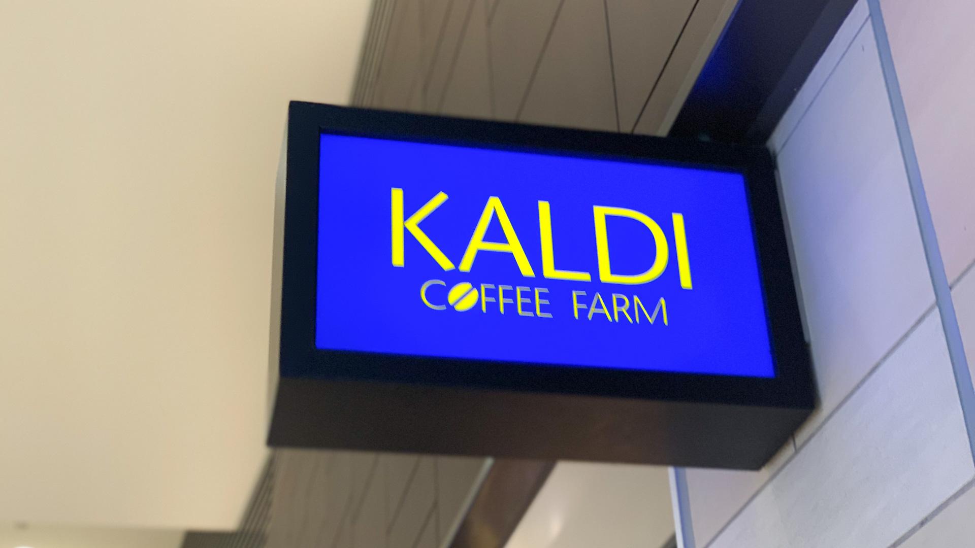 カルディで買えるベトナム食品おすすめまとめ!コーヒーやお菓子が盛りだくさん