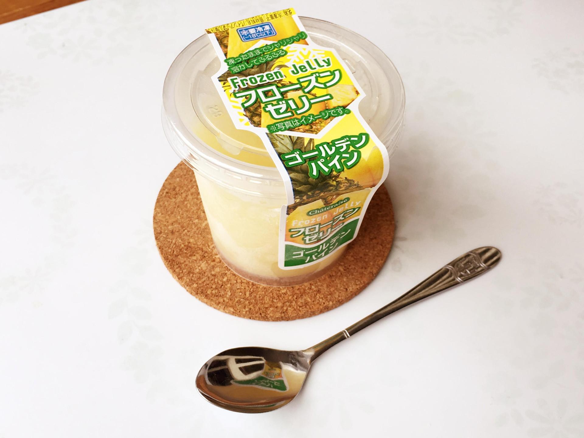 シャリとろ新食感♡実食レポ【シャトレーゼ】フローズンゼリー ゴールデンパイン