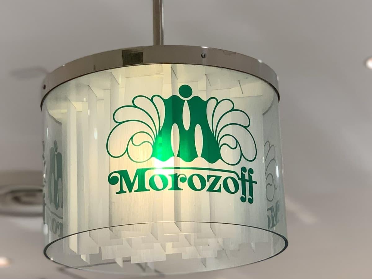 モロゾフのクッキーはギフトにピッタリ!おすすめの詰め合わせや人気商品は?