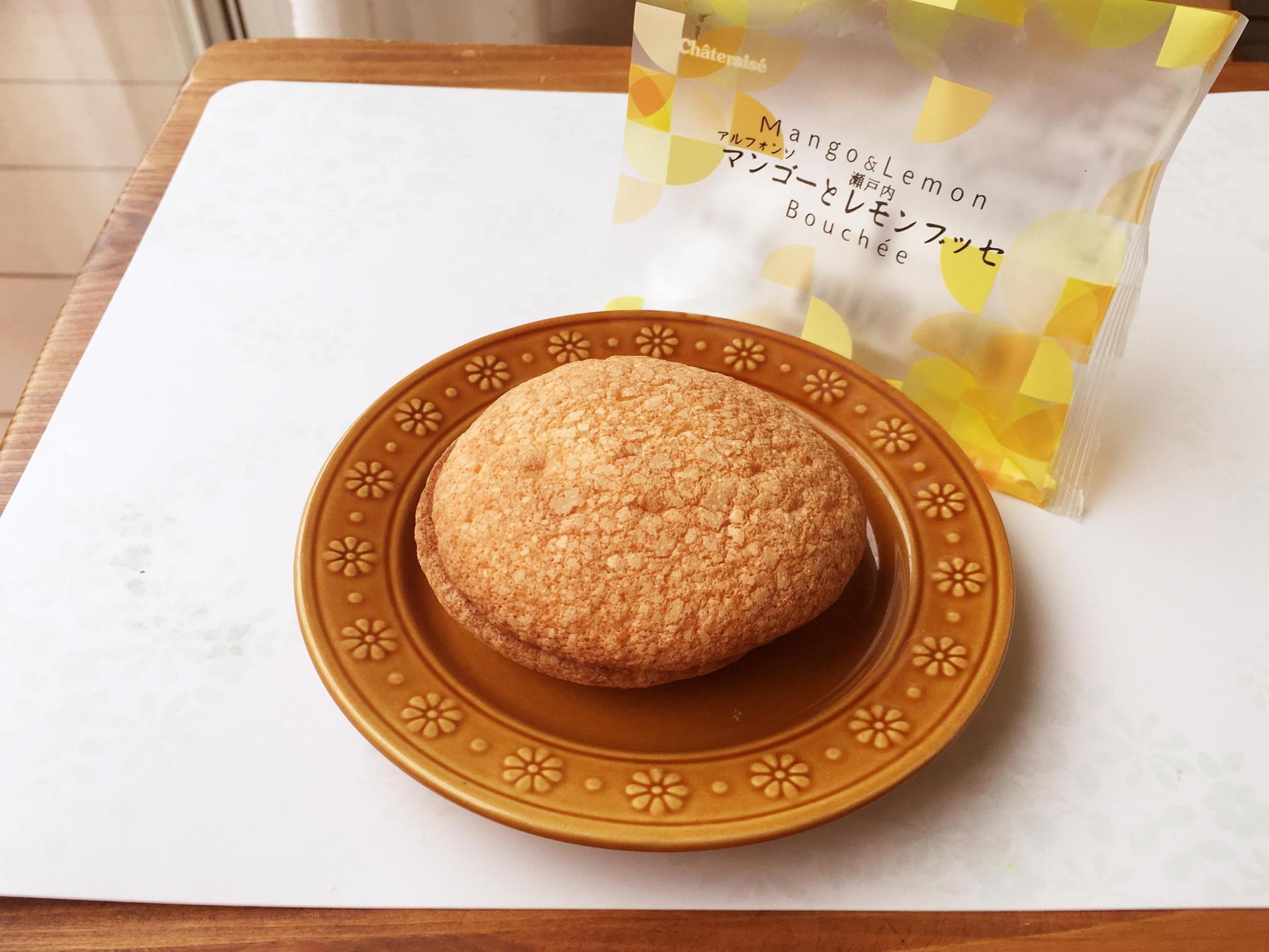 甘酸っぱいブッセで夏を先取り♡実食レポ【シャトレーゼ】マンゴーと瀬戸内レモンブッセ
