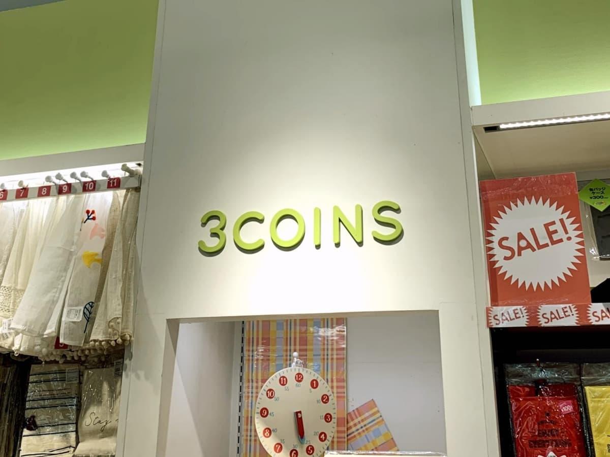 3COINS(スリーコインズ)の腕時計は使い勝手抜群!おすすめのデザインは