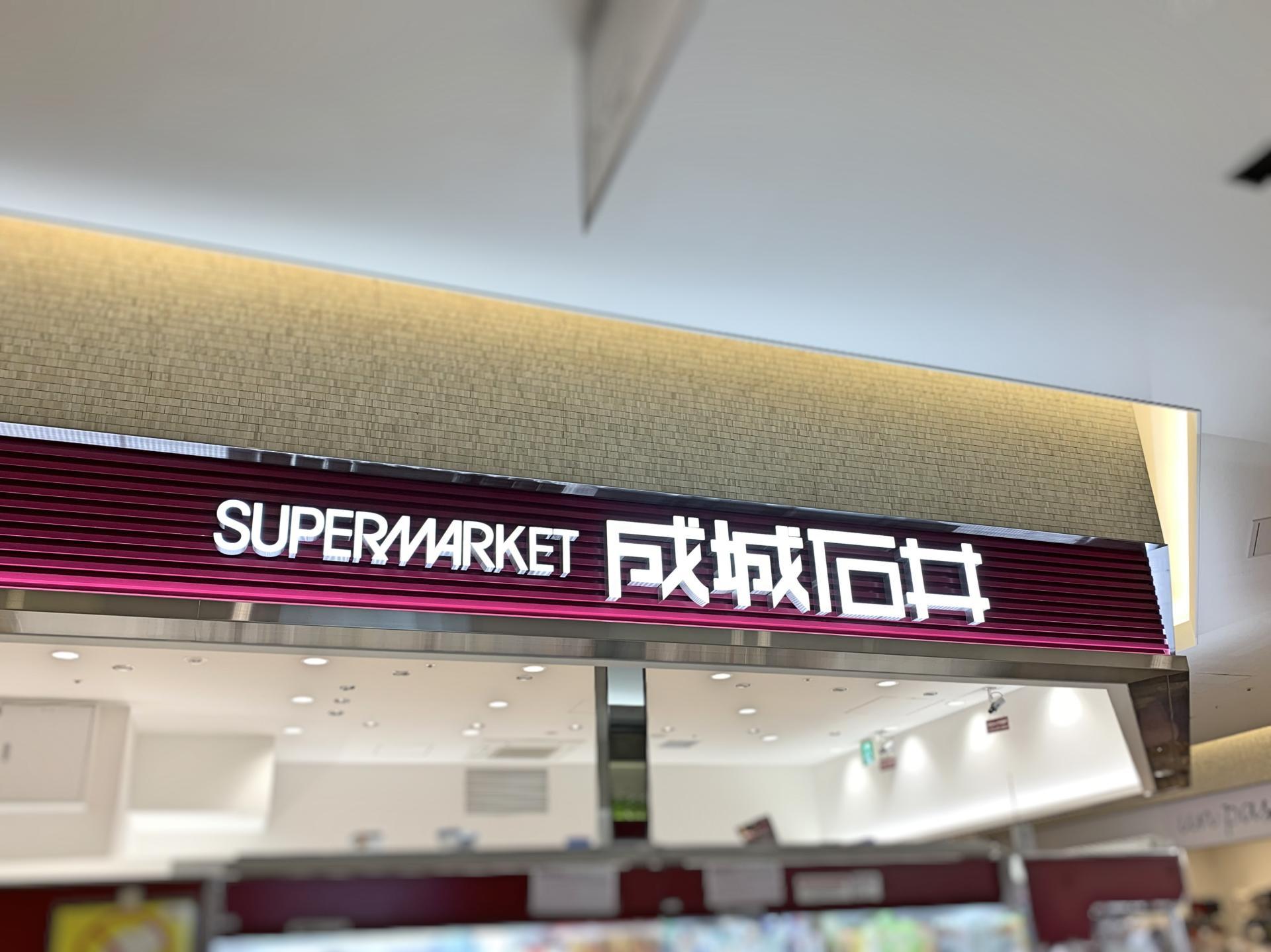 成城石井の人気商品・モンブランロールをご紹介!一度は食べたい絶品スイーツとは