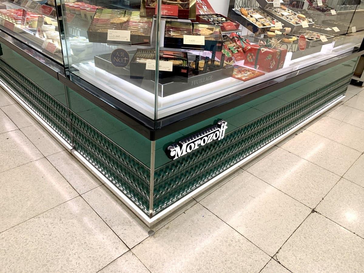 モロゾフのおすすめスイーツランキングTOP5!人気のプリンやチーズケーキは?