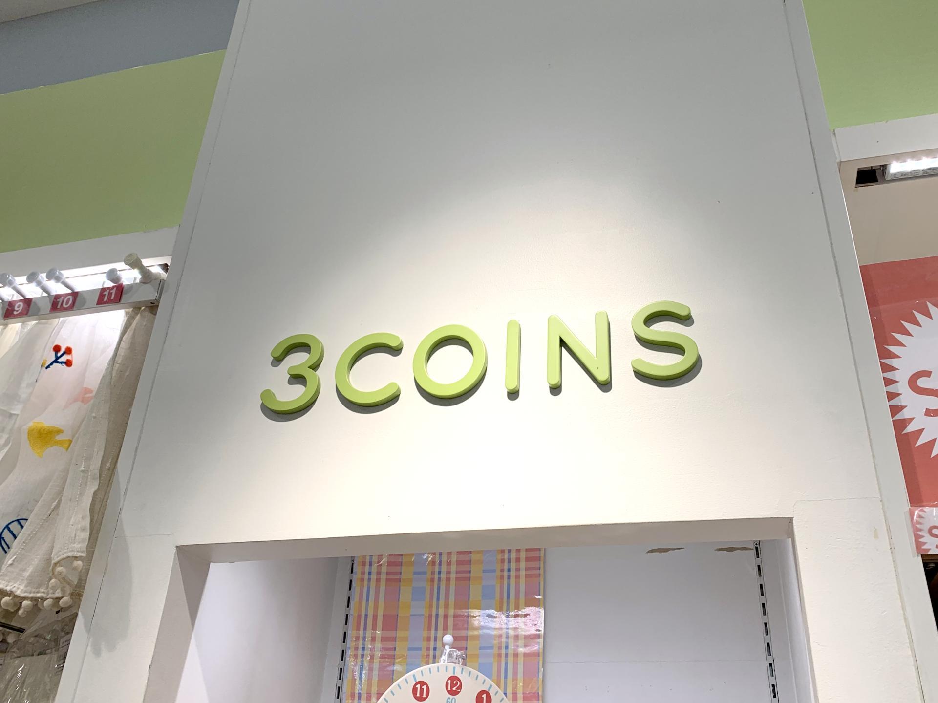 3COINS(スリーコインズ)の人気ポーチを大特集!かわいいおすすめは?
