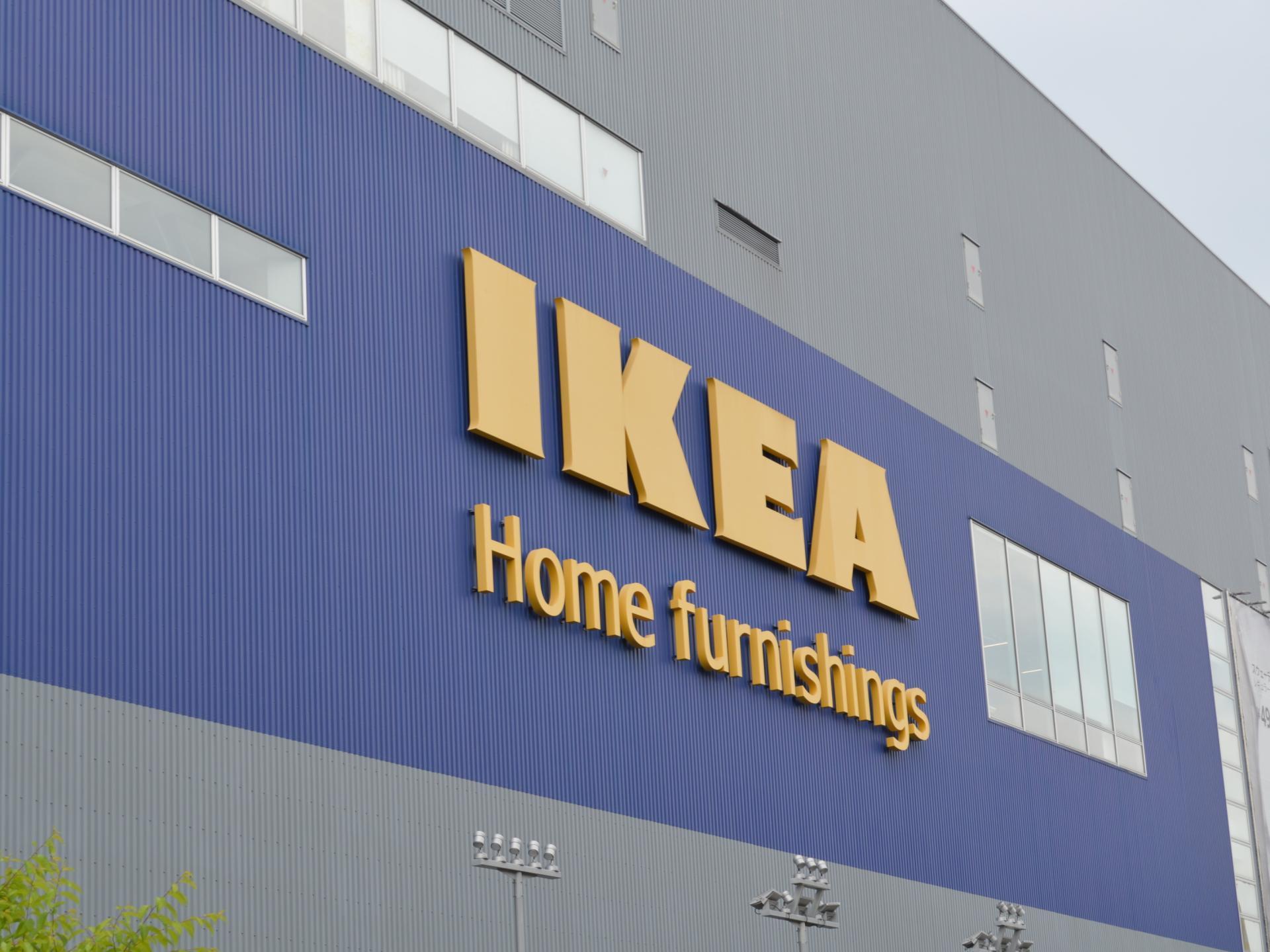 IKEAなら照明の種類が豊富!おしゃれでかわいいおすすめ商品をご紹介