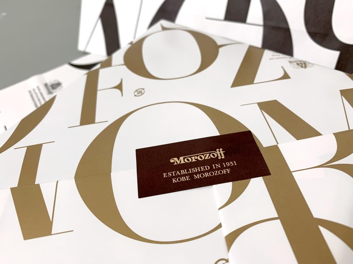 モロゾフのプレミアムチョコレートセレクションは絶品!迷ったときのおすすめは?