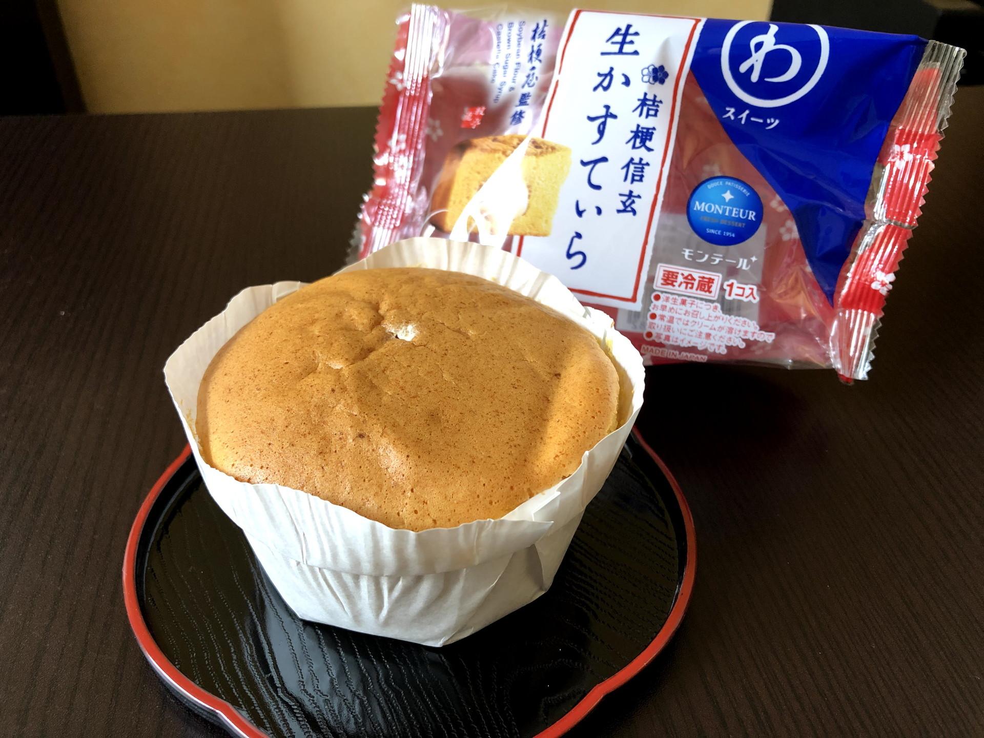 期間限定!ふわふわしっとり新食感♡【モンテール】桔梗信玄・生かすてぃらを実食!
