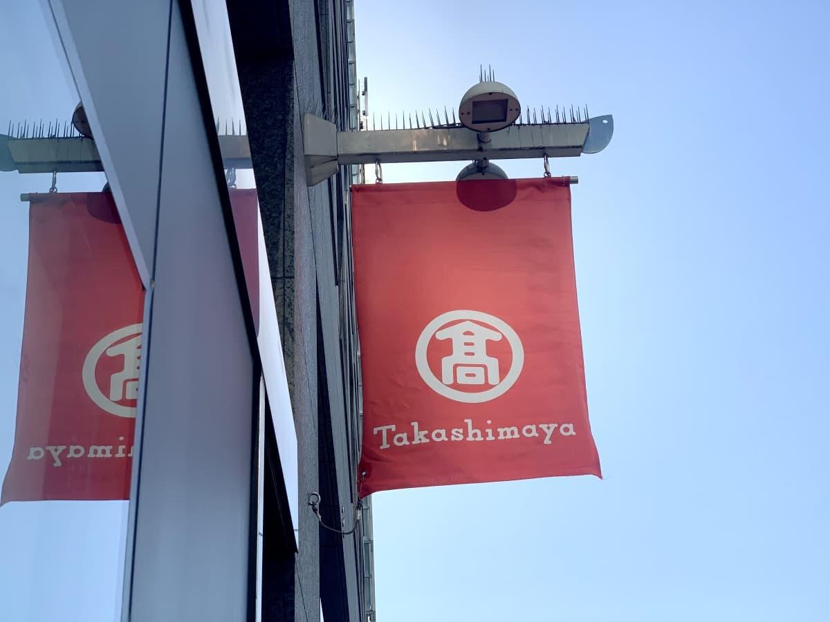 日本橋高島屋の美味しいお菓子ランキング!プレゼントにもピッタリなのは?