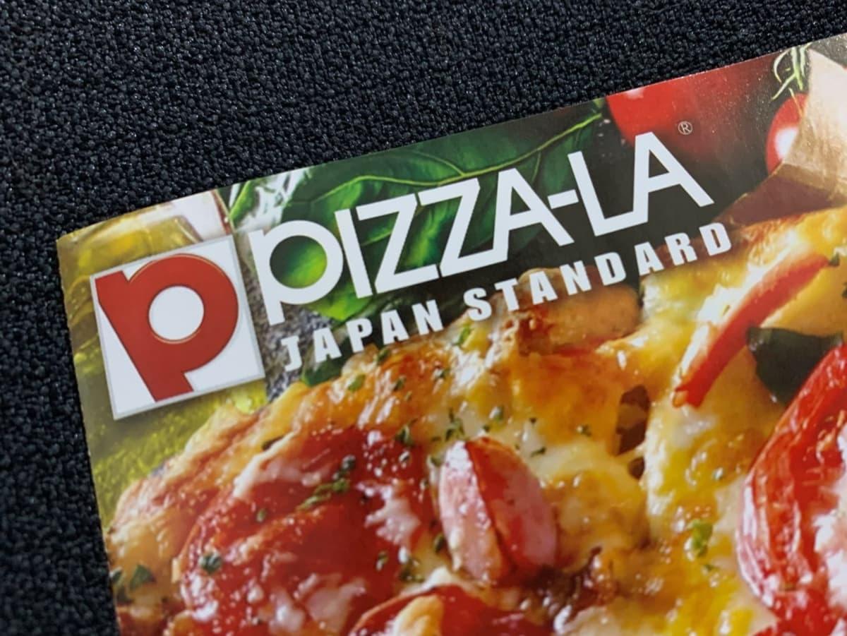 人気ピザチェーン・ピザーラのおすすめメニューまとめ!見逃せないお得情報も満載