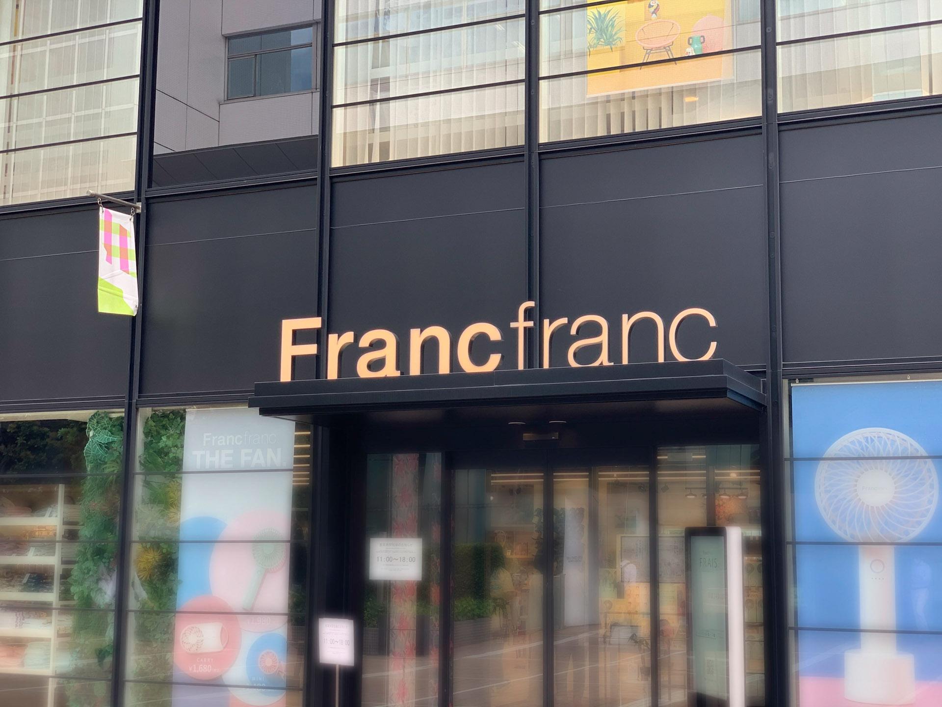 フランフランの照明がおしゃれ!人気のペンダントランプにスタンドタイプも!