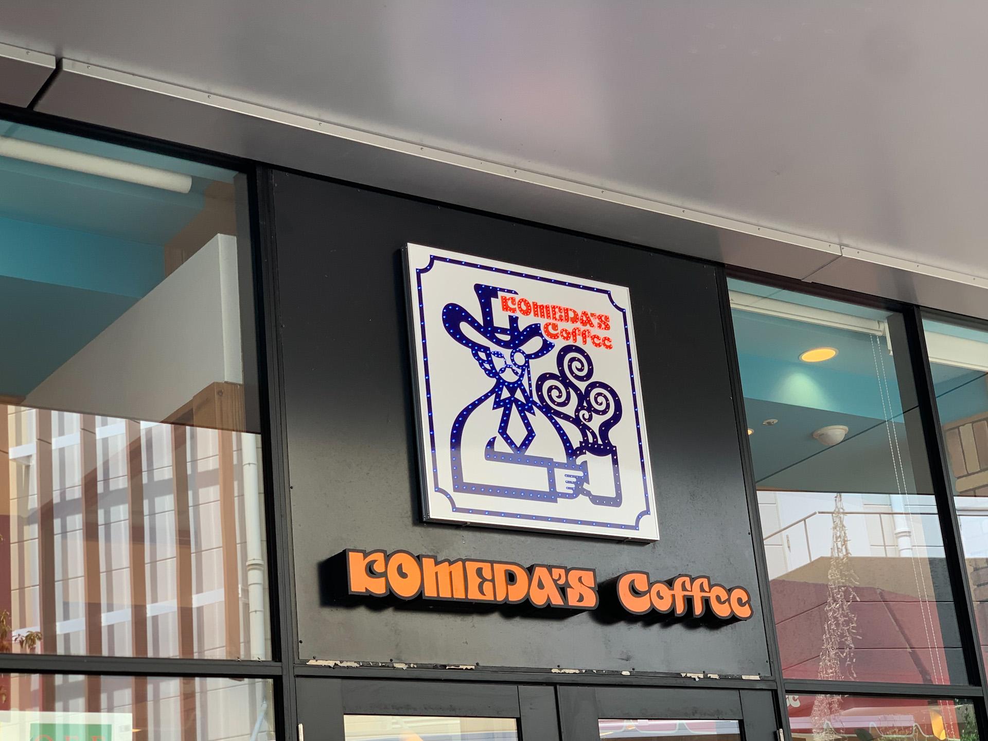 【コメダ珈琲店】横浜市周辺の店舗情報まとめ!おすすめの店舗は?