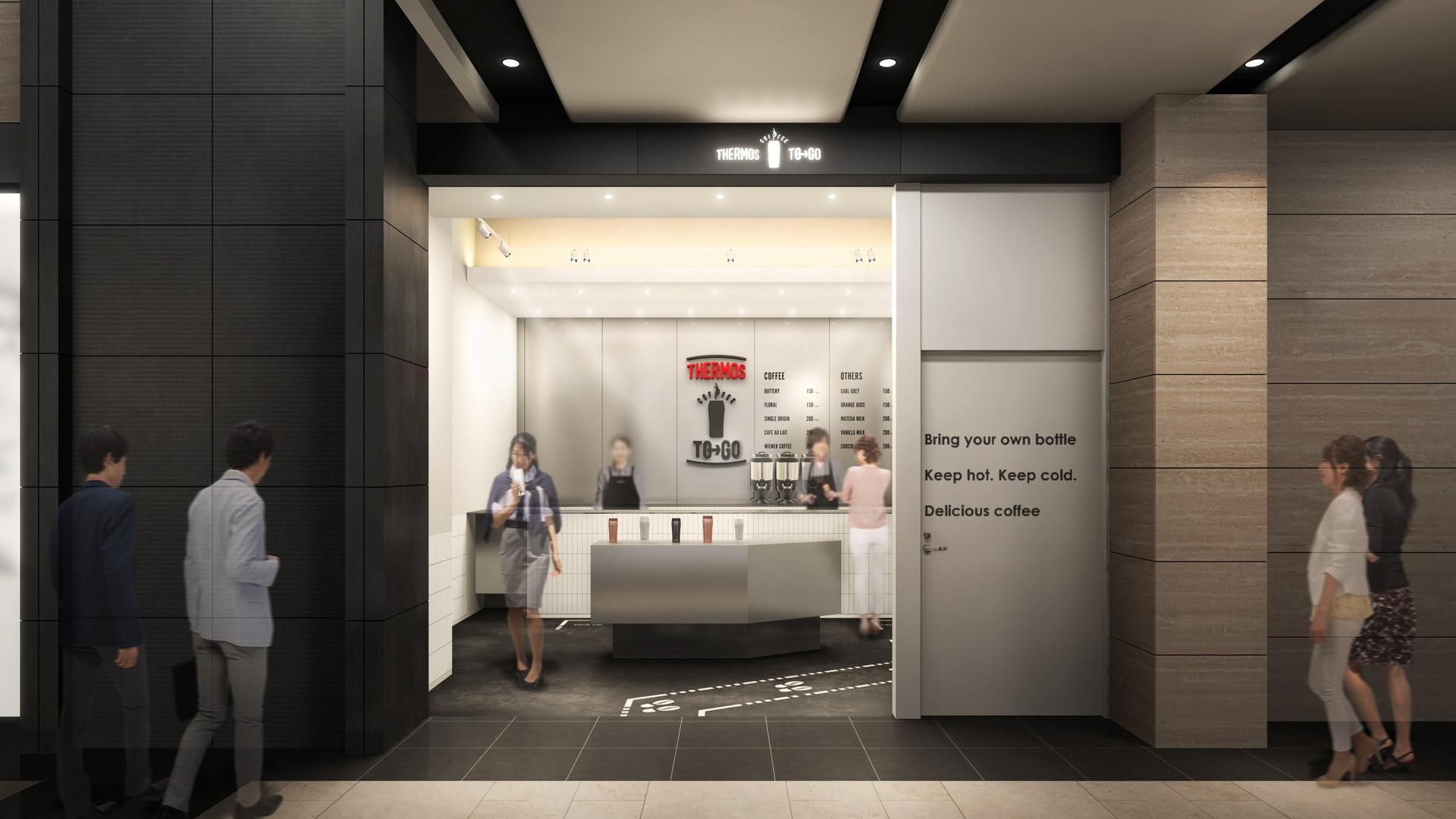 サーモスがマイボトル持ち込み型のテイクアウト専門コーヒー店をオープン!
