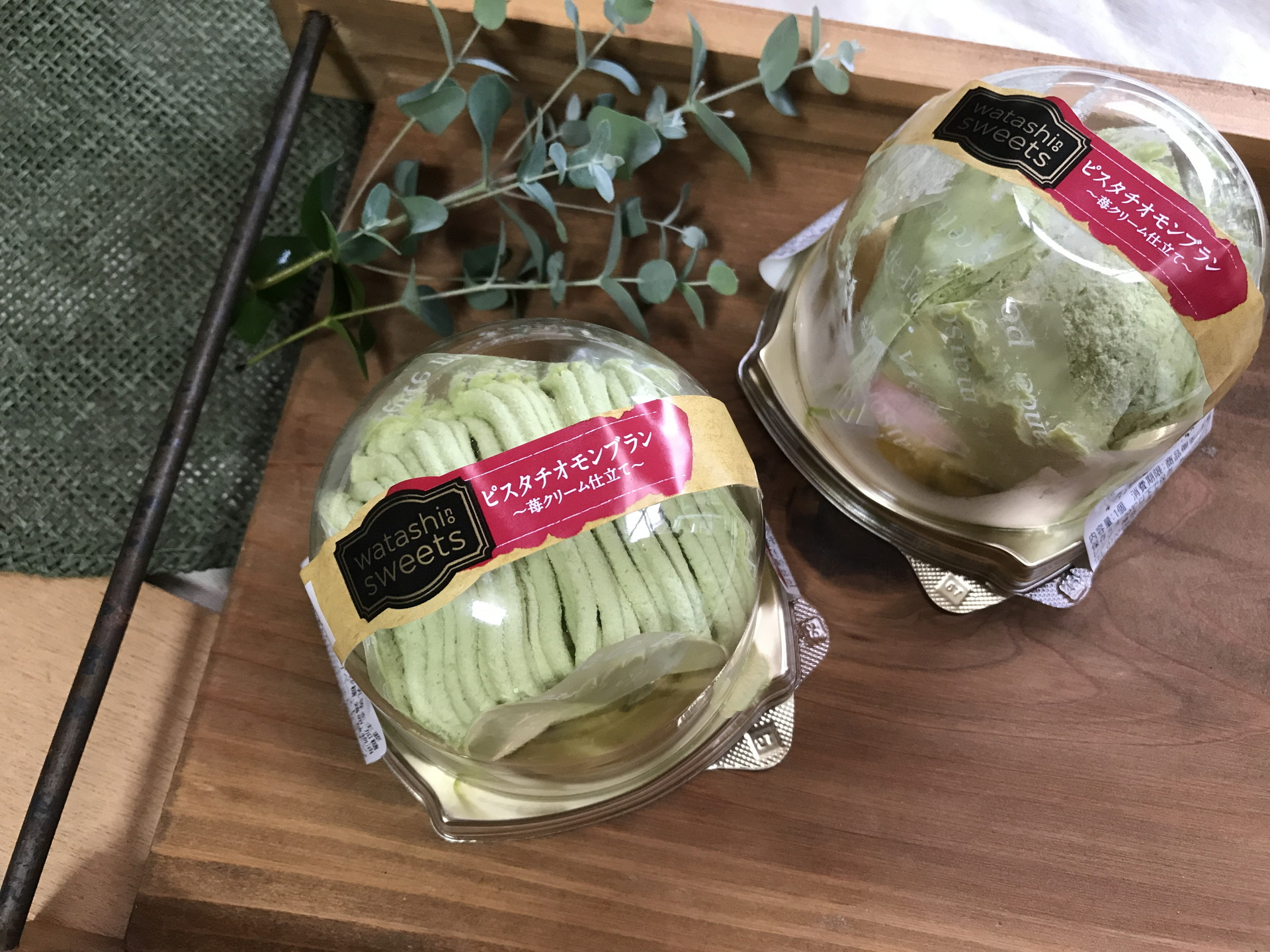 【ヤオコー】自社ブランドが熱い!ピスタチオに惹かれる、緑のモンブラン