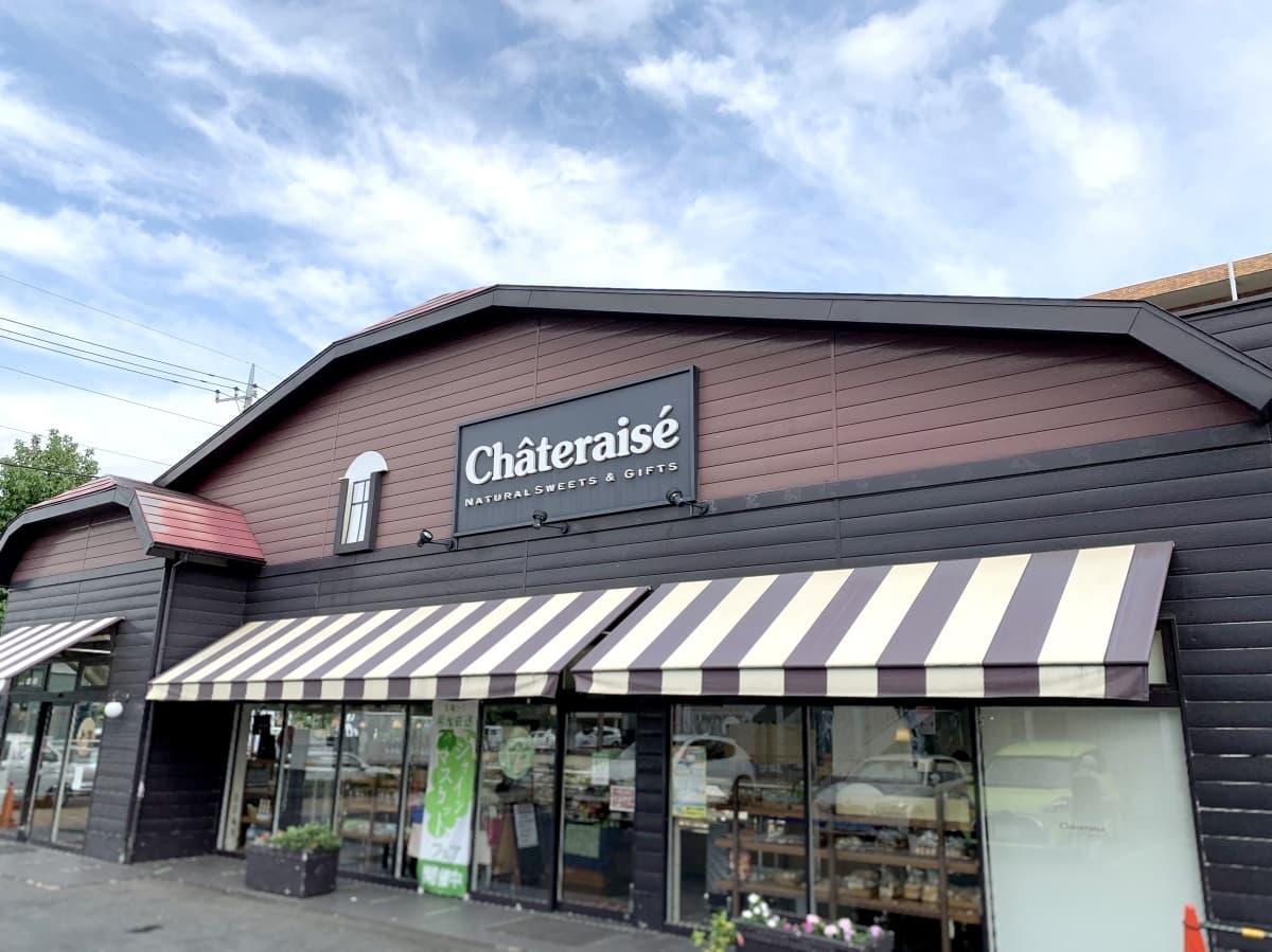 シャトレーゼで買えるパイのお菓子おすすめ5選!手土産に人気の商品もご紹介