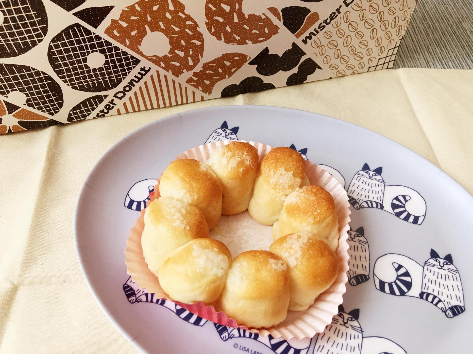 ミスドのパン!?新作「ポン・デ・ちぎりパン」がもっちもち!