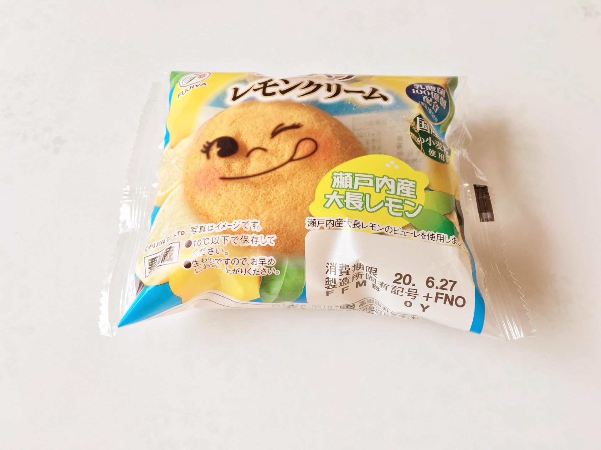 あのペコパフにレモン味が登場!実食レポ【不二家】ペコパフ  レモンクリーム