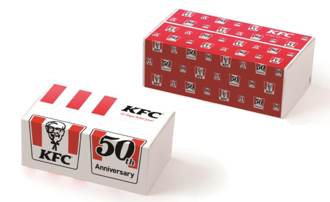 ケンタッキーが創業50周年記念パックを7月1日(水)から発売!