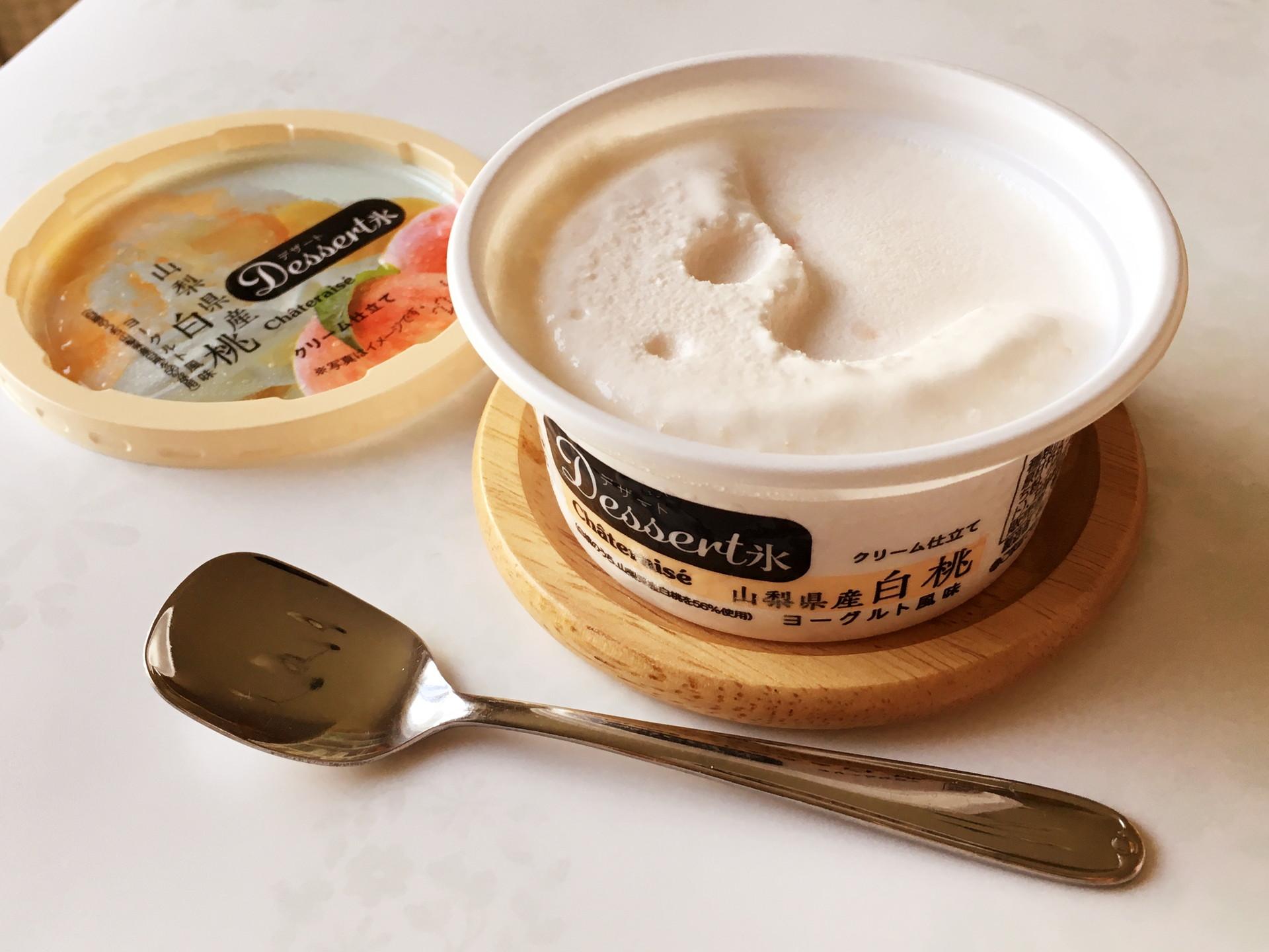 ヨーグルトとピーチの美味しい出会い♡【シャトレーゼ】DESSERT氷クリーム仕立て 白桃