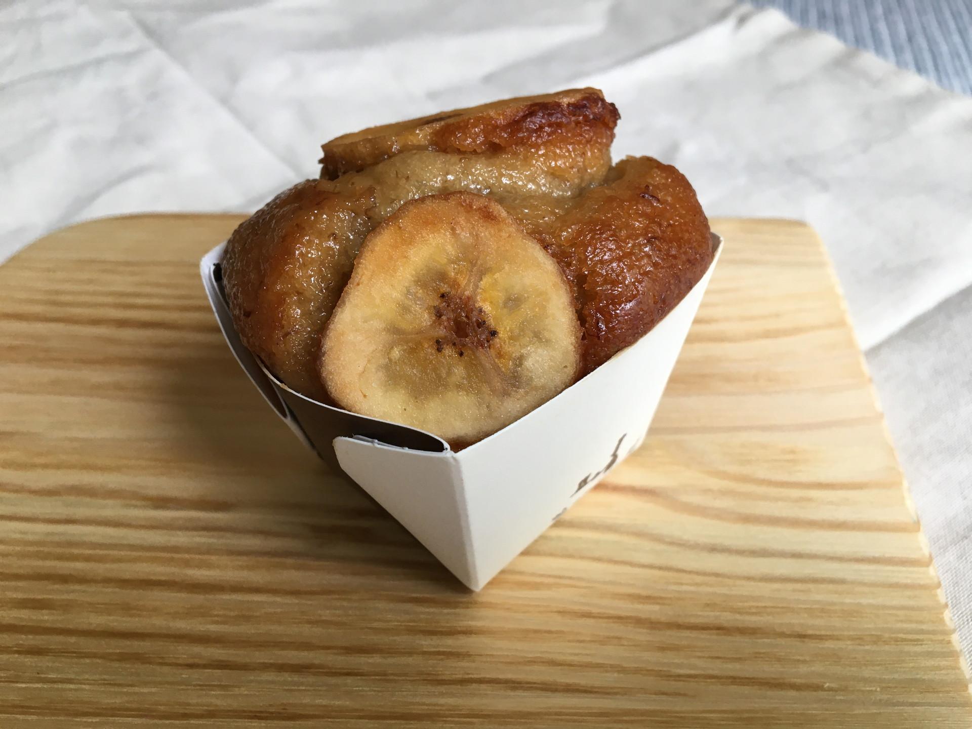 【ローソン】しっとり濃厚な「バナナたっぷりマイモーニングケーキ」