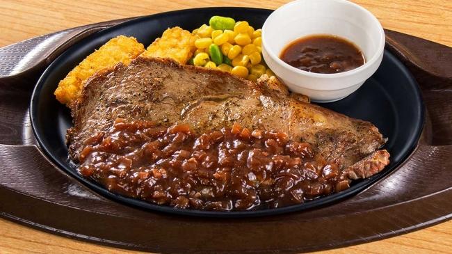 ガストで「牛リブロースステーキ」をお得に食べられるキャンペーンがスタート!