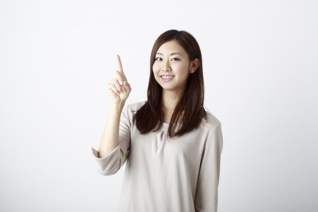 結のつく女の子の名前の意味!結の漢字の名付けのポイントは? | 女性 ...