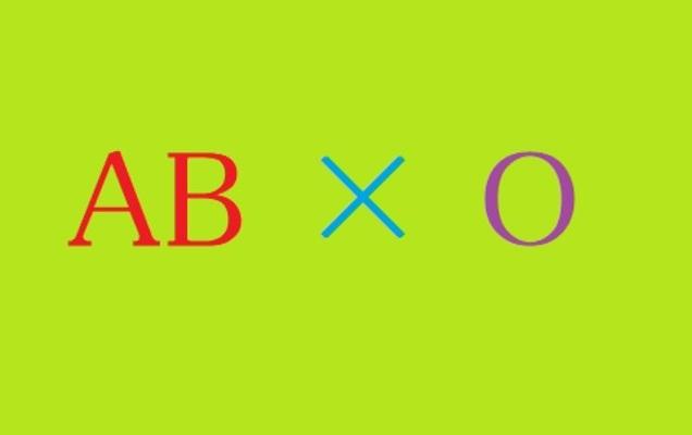型 と ab o 型