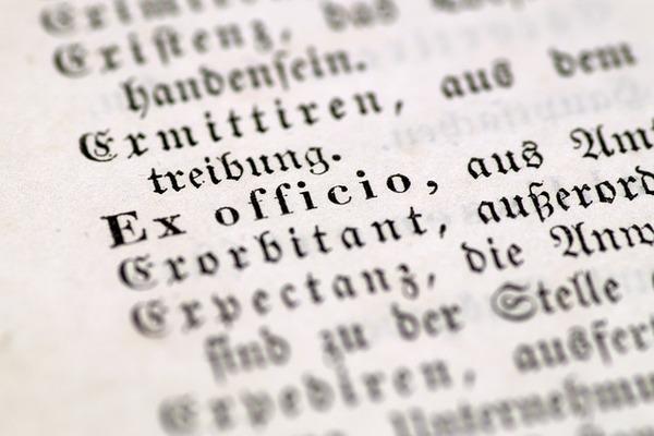 かっこいい ドイツ 単語 語