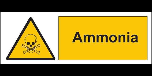 アンモニア